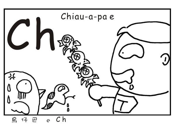 ch.jpg