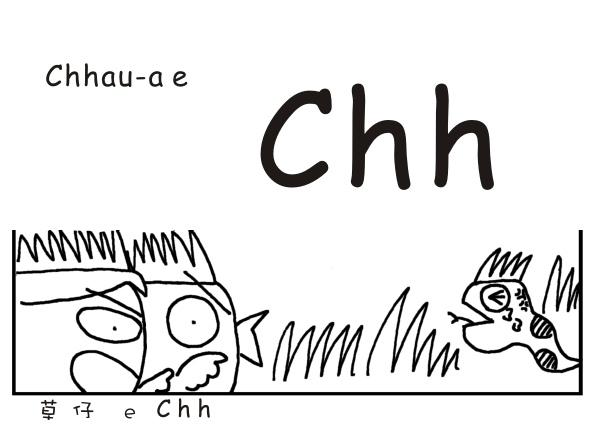 chh.jpg