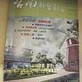 塗鴉空間書店16.JPG