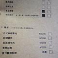 塗鴉空間書店21.JPG