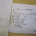 塗鴉空間書店25.JPG