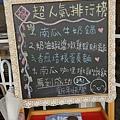幸福洋食 3.JPG