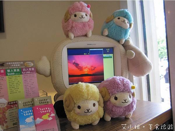 小綿羊3.JPG