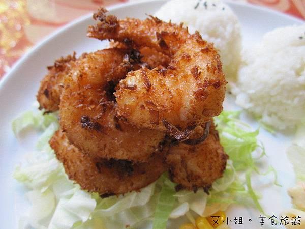 夏威夷烤烤 1.JPG