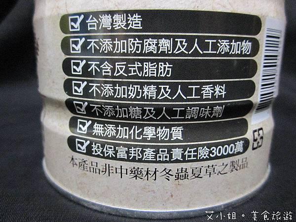 飲氧品5.JPG
