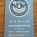 帕里諾咖啡36.jpg