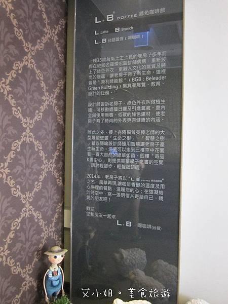 L+B 5.JPG