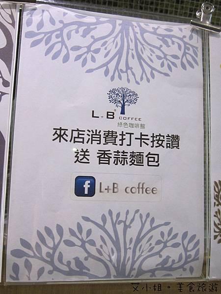 L+B 12.JPG