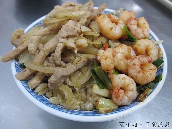 集鮮蝦仁飯 1.JPG