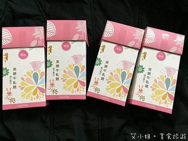 康天黑糖牛軋糖2.JPG