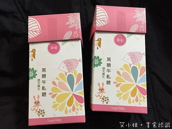 康天黑糖牛軋糖3.JPG