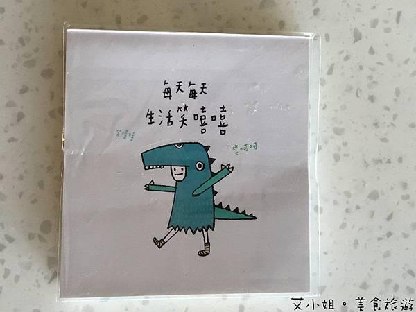 鮨奕18.JPG