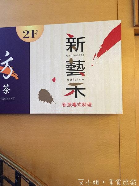 新藝禾3.JPG