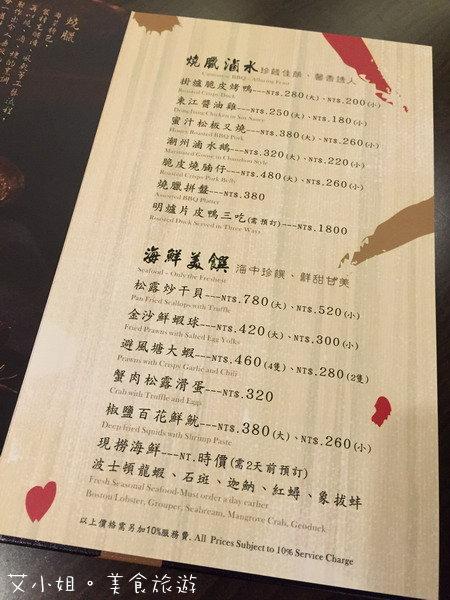 新藝禾12.JPG
