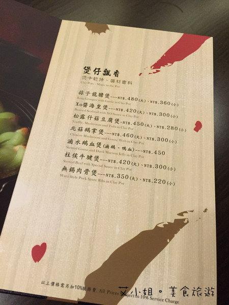 新藝禾13.JPG