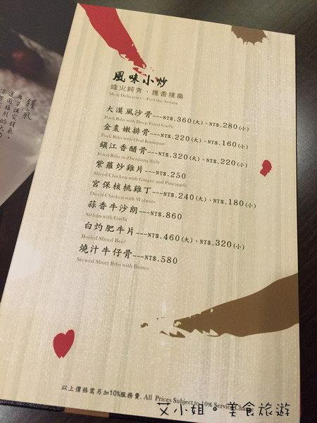 新藝禾14.JPG