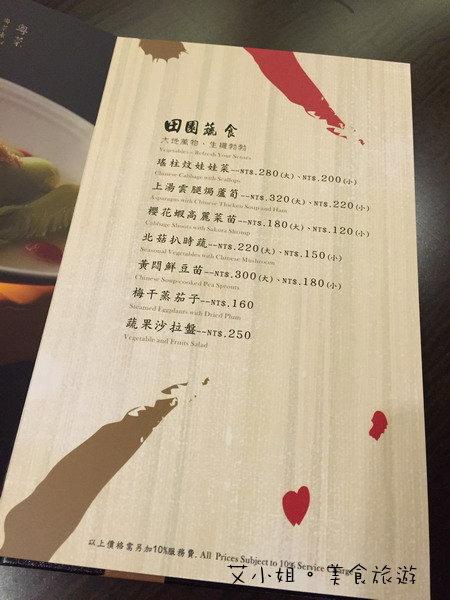 新藝禾15.JPG
