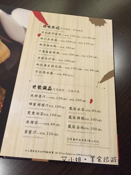 新藝禾17.JPG