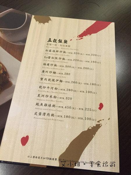 新藝禾16.JPG
