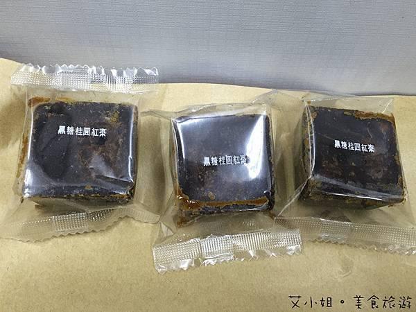 糖薑君5.JPG
