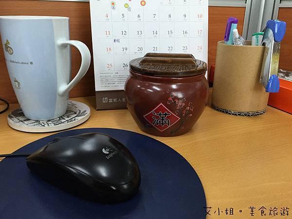 米多禮 35.JPG