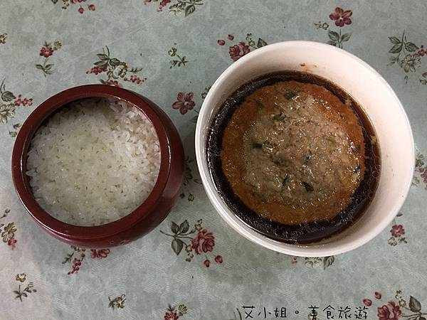 米多禮 41.JPG