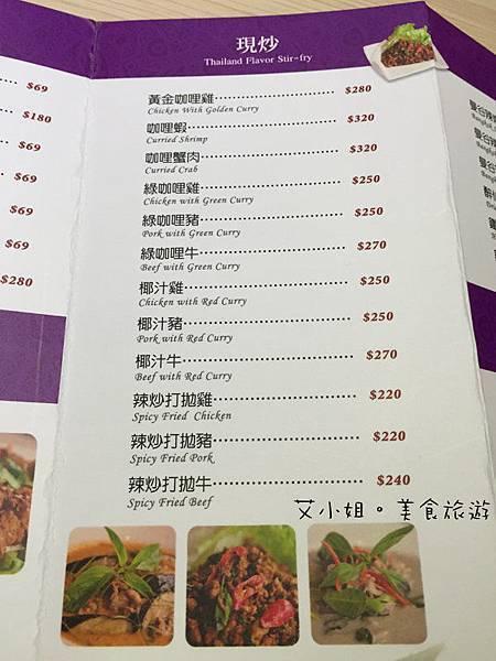 小泰味11.JPG