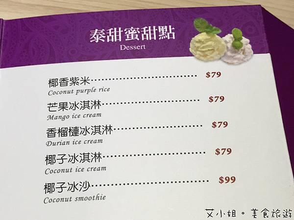 小泰味16.JPG