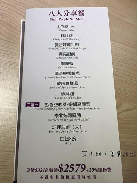 小泰味22.JPG