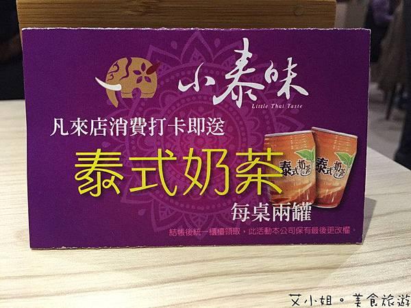 小泰味40.JPG