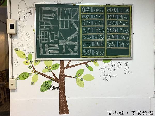 禮物水果5.JPG