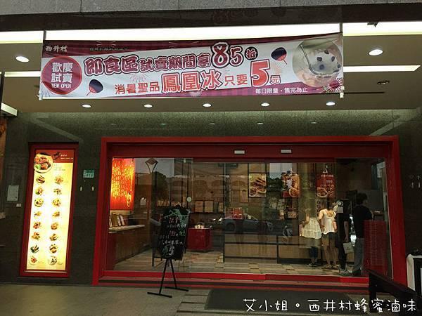 西井村 2.JPG