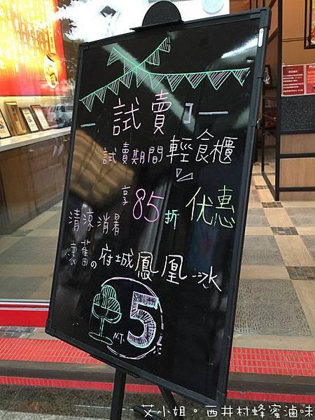 西井村 15.JPG