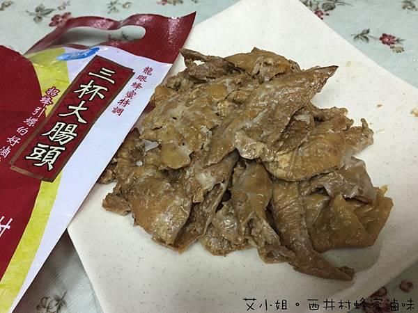 西井村 35.JPG