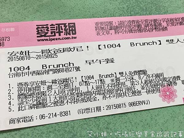 1004 Brunch 7.JPG