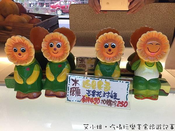 遇見果香芒果 9.JPG