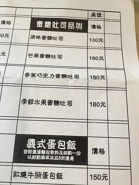 遇見果香芒果 33.JPG