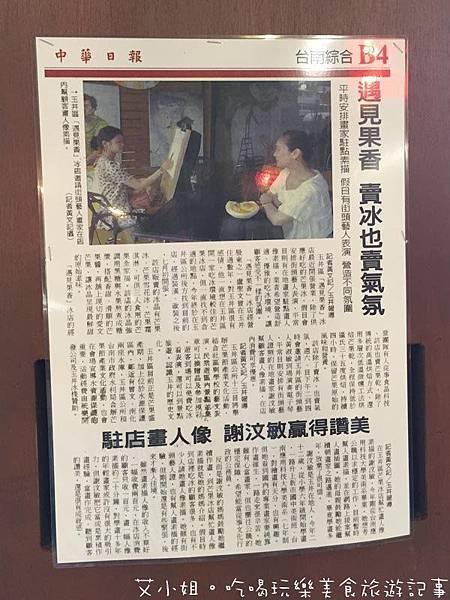 遇見果香芒果 39.JPG