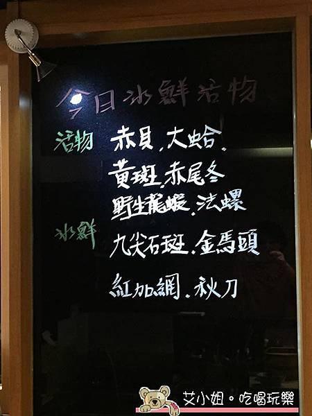城壽司 12.JPG