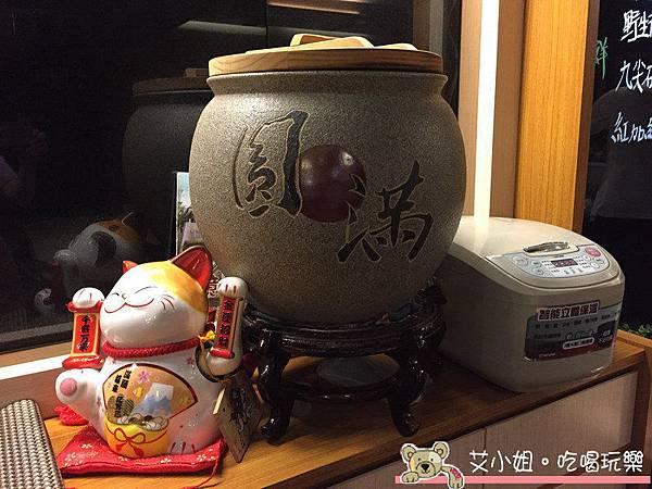 城壽司 13.JPG