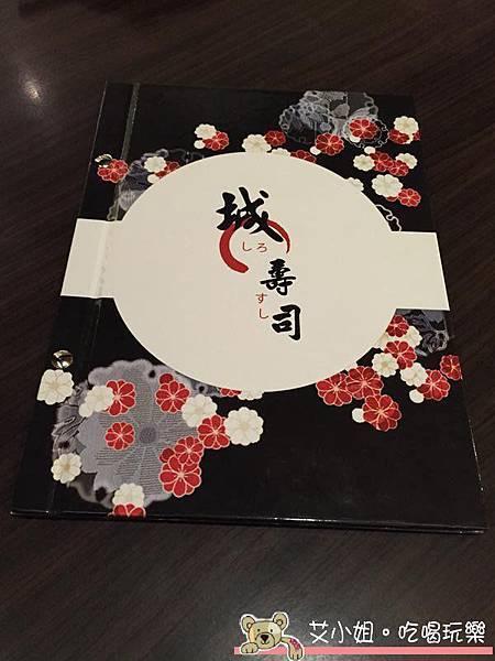 城壽司 18.JPG