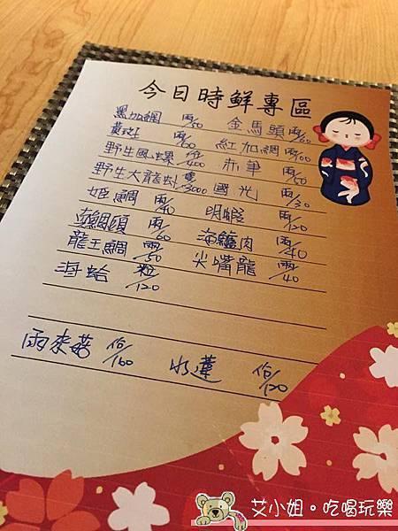 城壽司 20.JPG