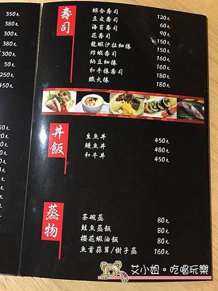 城壽司 25.JPG