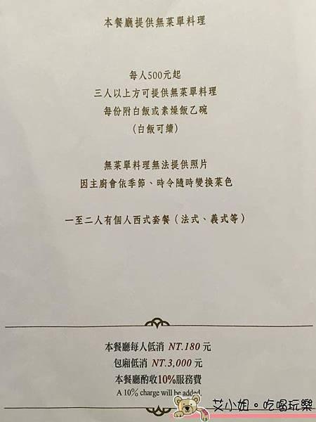 赤崁璽樓 19.JPG
