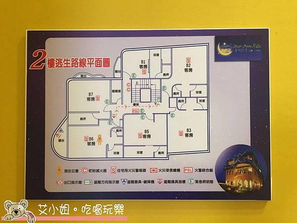 星月旅店 17.JPG
