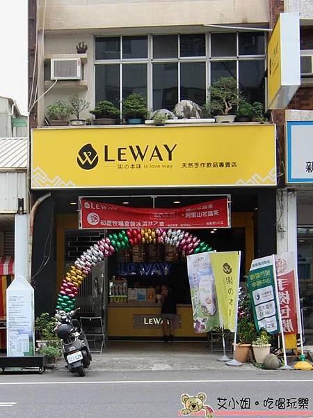 Leway 1.JPG