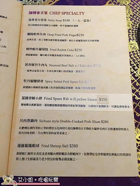 牡丹庭 10.JPG