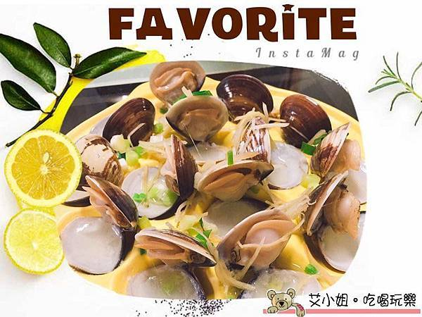蛤蜊烤盤 1.JPG