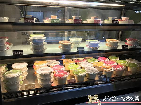 甜菓冰舖 2.JPG