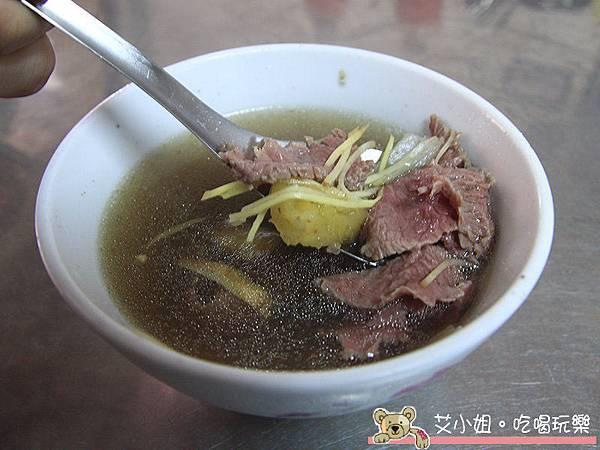 新化阿蓮牛肉 1.JPG
